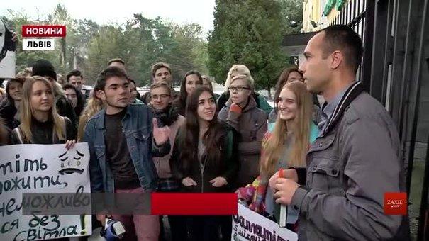 Студенти Львівської академії мистецтв пікетували обленерго