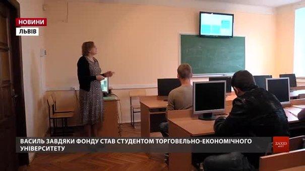 Освітній фонд фінансує навчання дітей-ромів по всій Україні