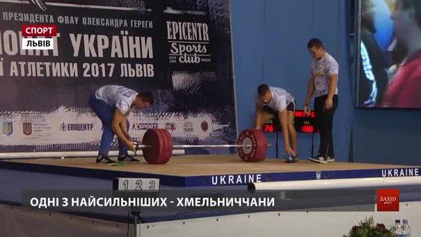 У Львові триває чемпіонат України з важкої атлетики