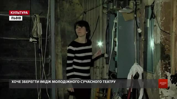 Нова директорка театру ім. Лесі Українки почала із ремонту і зберегла стару команду