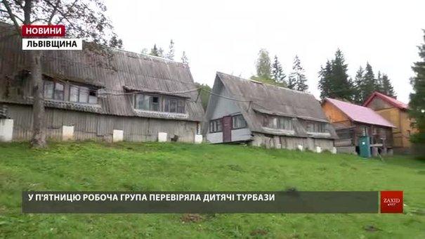 Працівники закладів Львівської облради бояться приватизації дитячих турбаз в Карпатах