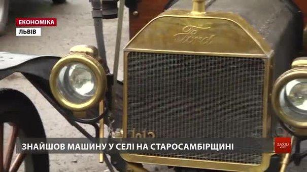 Львів'янин власноруч зібрав раритетний Ford 1912 року