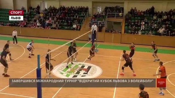 Волейбольний Кубок Львова поїхав у Білорусь