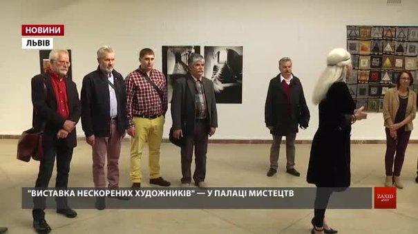 У Львові художники влаштували «Протест» мистецтвом проти свавілля