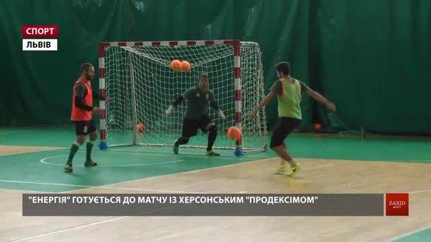 Львівська «Енергія» готується до сезону Екстра-ліги