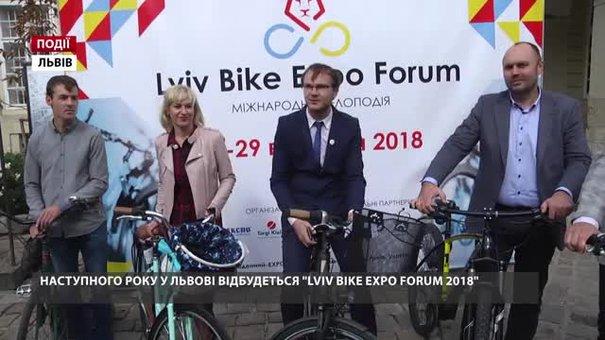 Наступного року у Львові відбудеться Lviv Bike Expo Forum 2018