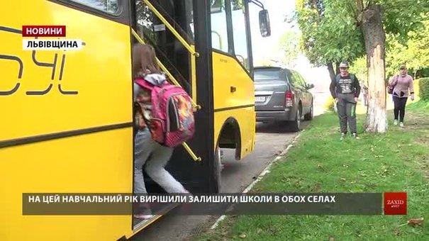 Між батьками та головою ОТГ виник конфлікт через ймовірне об'єднання шкіл на Жидачівщині