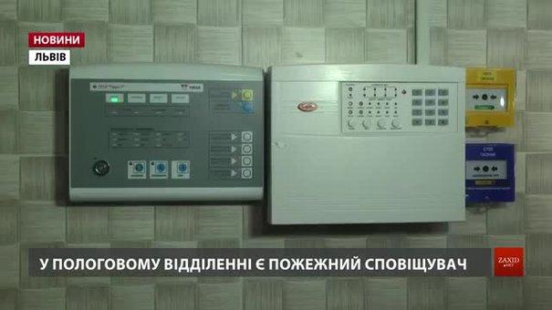 У львівських закладах перевіряють протипожежну безпеку
