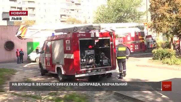 У Львові підірвали квартиру в житловому будинку з навчальною метою