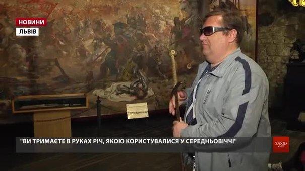 Вперше у Львові створили муляжі оригінальних експонатів для незрячих в «Музеї-Арсеналі»