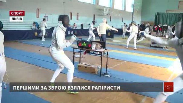 У Львові найкращі фехтувальники країни схрестили зброю на національному турнірі