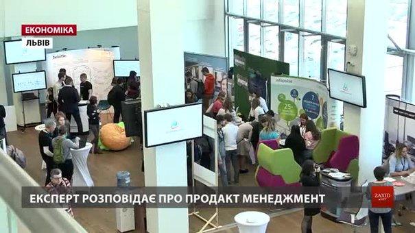 У Львові ІТ-конференцію відкрила незвична спікерка Аріна
