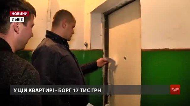 У Франківському районі майже триста споживачів ЛКП «Південне» мають борг за квартплату