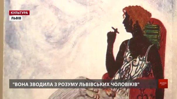 Сторічні ретро-листівки з інтимними переписками презентують у Львові
