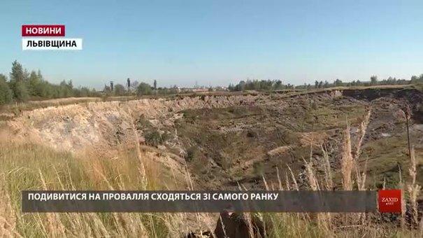 Провалля поблизу Трускавця може збільшитися на 50 метрів
