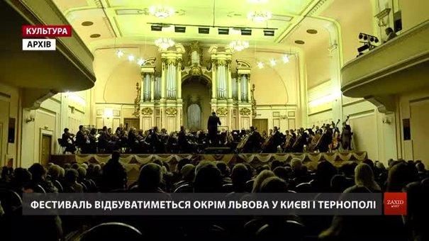 На фестивалі «Контрасти» у Львові звучатиме модерна, класична і електронна музика