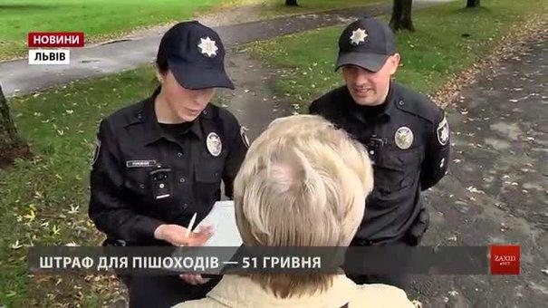 Від початку року на дорогах Львова збили майже 400 пішоходів