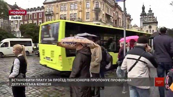 Депутати ЛМР запропонували запровадити оплату за проїзд пенсіонерів у маршрутках