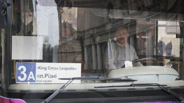 Водіям комунальних автобусів у Львові підвищили зарплату