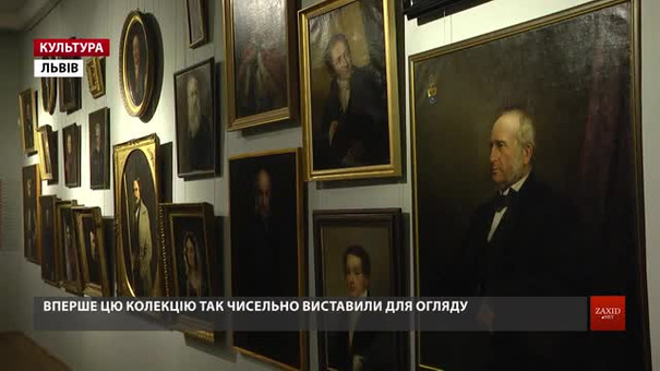 У Львові виставили для огляду скарби князів Любомирських