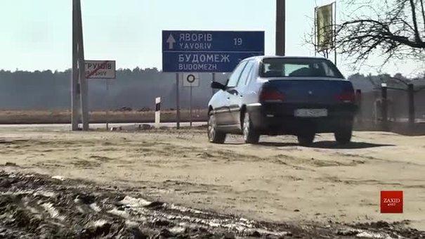 Ремонт прикордонних доріг контролюватимуть антикорупційні бюро України та Польщі