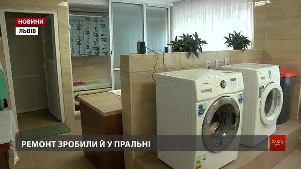 У львівських садочках оновлюють харчові блоки та пральні кімнати
