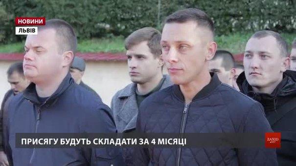 Штат патрульної поліції Львова поповнився на 120 новачків