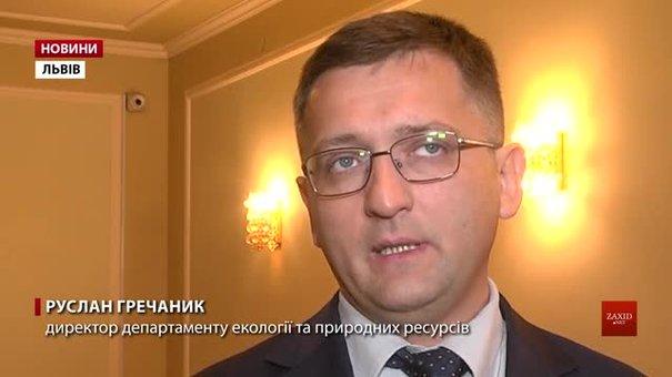 Львівська облрада виділила ₴1,5 млн на дослідження карстових пустот біля Трускавця