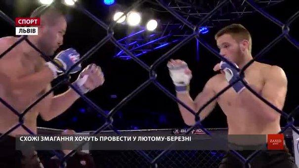 У Львові майстри різних бойових мистецтв змагалися у клітці