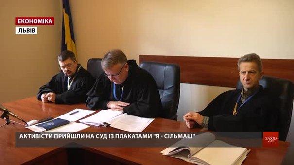 Львівський суд залишив стадіон «Сільмаш» у приватній власності