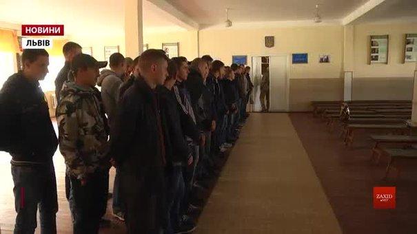 На Львівщині стартував осінній призов строковиків
