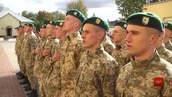 Прикордонники, що служили на Львівщині та Волині, повернулися додому зі строкової служби
