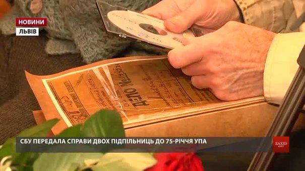 СБУ передала кримінальні справи двом зв'язковим УПА