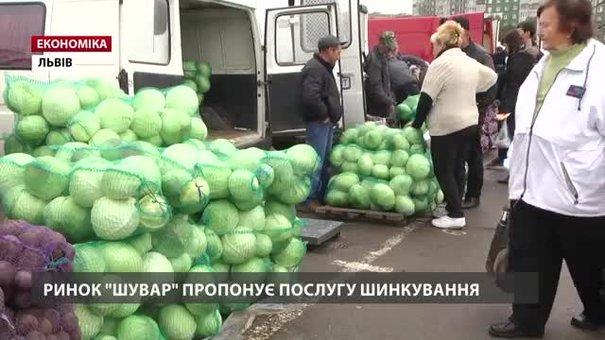 Ринок «Шувар» пропонує послугу шинкування капусти