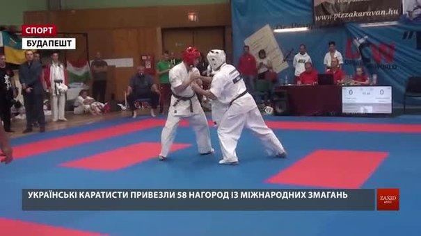 Львів'яни завоювали 50 нагород на «World Dream Cup» із кіокушинкай карате