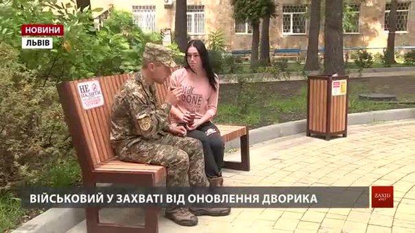 У військовому шпиталі у Львові облаштували подвір'я для потреб бійців