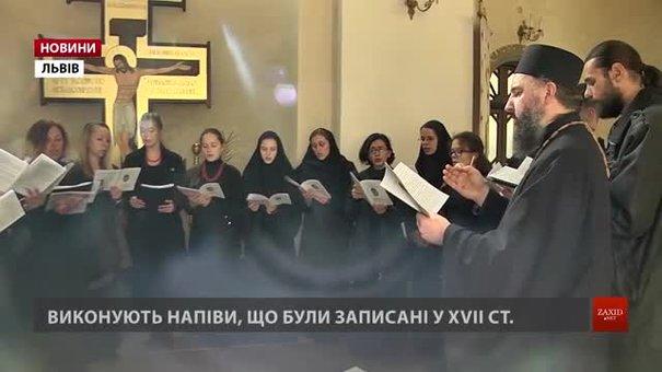 У Львові на фестивалі «Під Покровом» показують, як спілкувалися наші предки з Богом