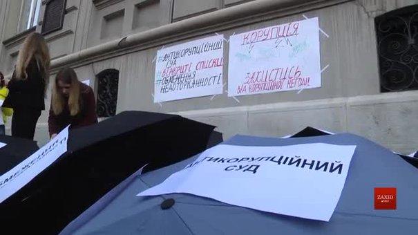 У Львові на всеукраїнську акцію за політичну реформу вийшло менше сотні людей