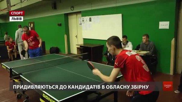 У Львові у настільному тенісі змагаються спортсмени з вадами розумового розвитку і слуху