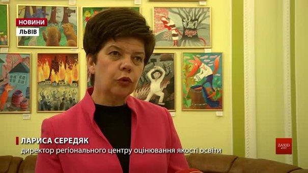 Складати ЗНО з української мови будуть 9 тисяч випускників коледжів і ПТУ