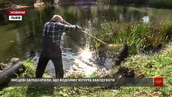 Мешканці вул. Панча переконані, що на місці озера хочуть звести новобудову