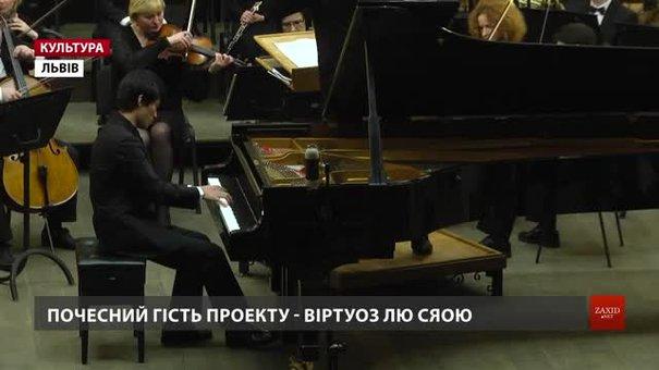 У Львові виступив юний віртуоз-піаніст китайського походження Лю Сяою