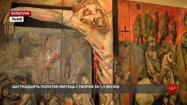 Львівський митець запрошує в «тривожний» простір, де в центрі розіп'ятий Христос