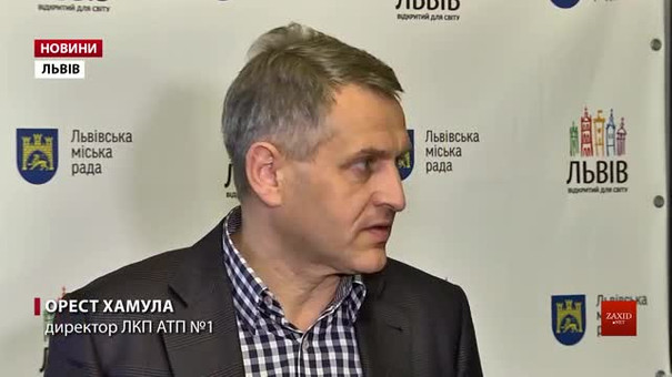 Львівська мерія на вигідних умовах розрахується за придбані автобуси