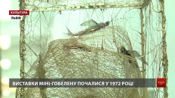У «Дзизі» експериментальний «Міні-текстиль» розміром 20×20×20 сантиметрів