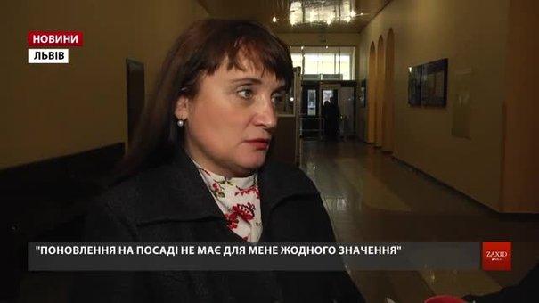 Екс-заступниця голови ЛОР Парасковія Дворянин вимагає в суді визнати її звільнення неправомірним
