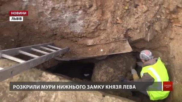 В центрі Львова розкопали мур великих палат Нижнього замку князя Лева