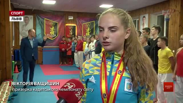 Львівська каратистка завоювала ліцензію на Юнацькі Олімпійські ігри-2018