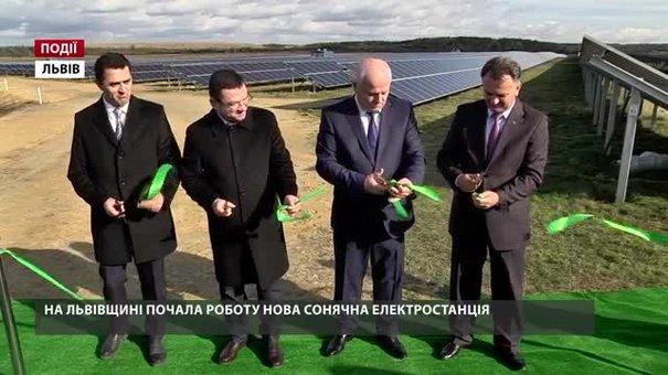 На Львівщині почала роботу нова сонячна електростанція
