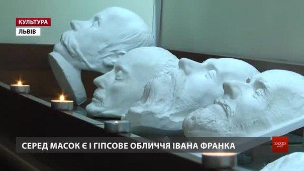 У музеї Франка у Львові експонують 24 посмертні маски відомих українців